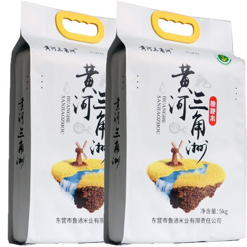 东营特产黄河口三角洲晚粳米大米10斤
