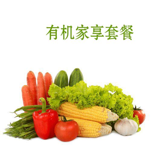 潍坊有机蔬菜